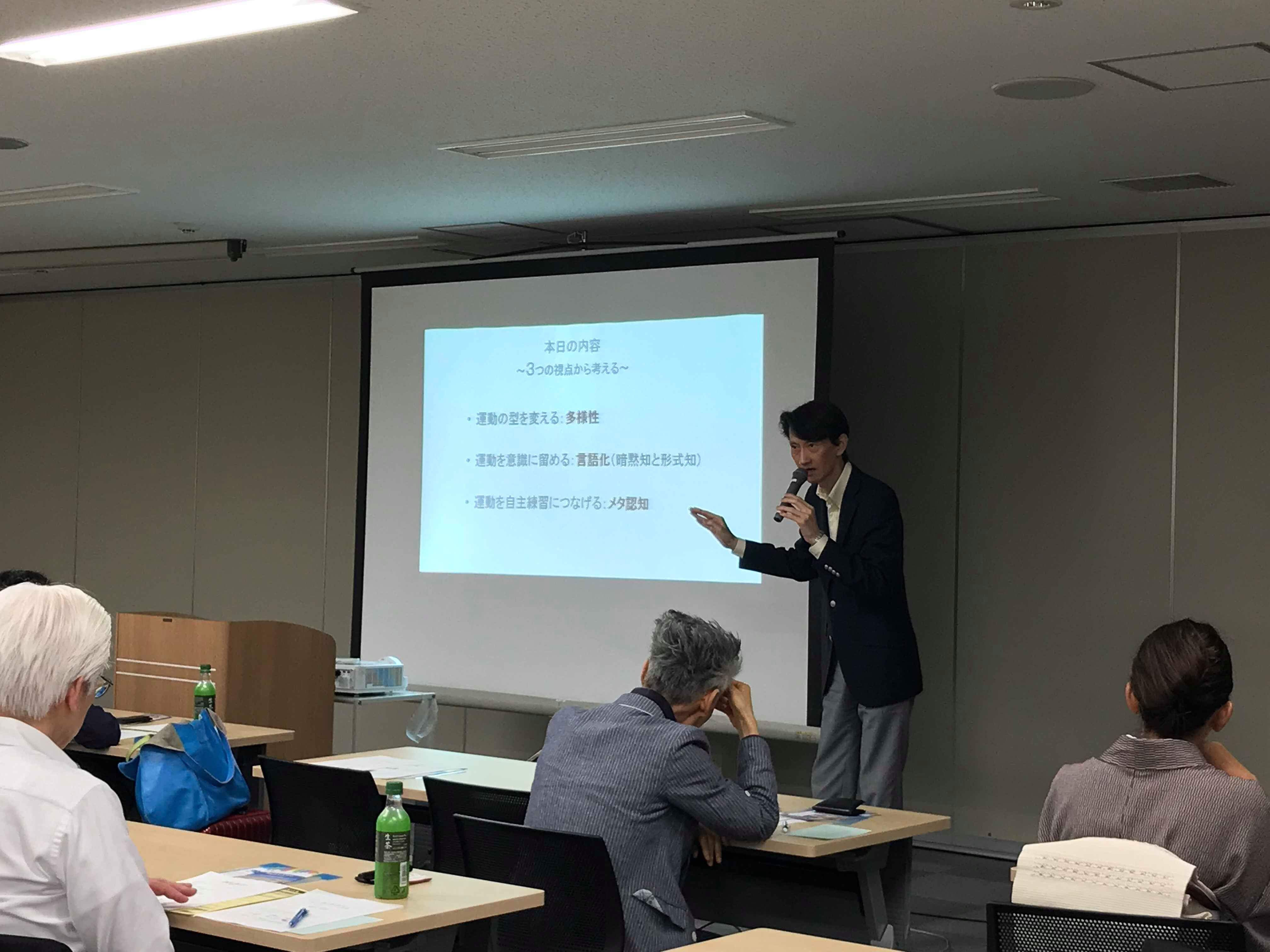 理学療法士・結城俊也氏による講演