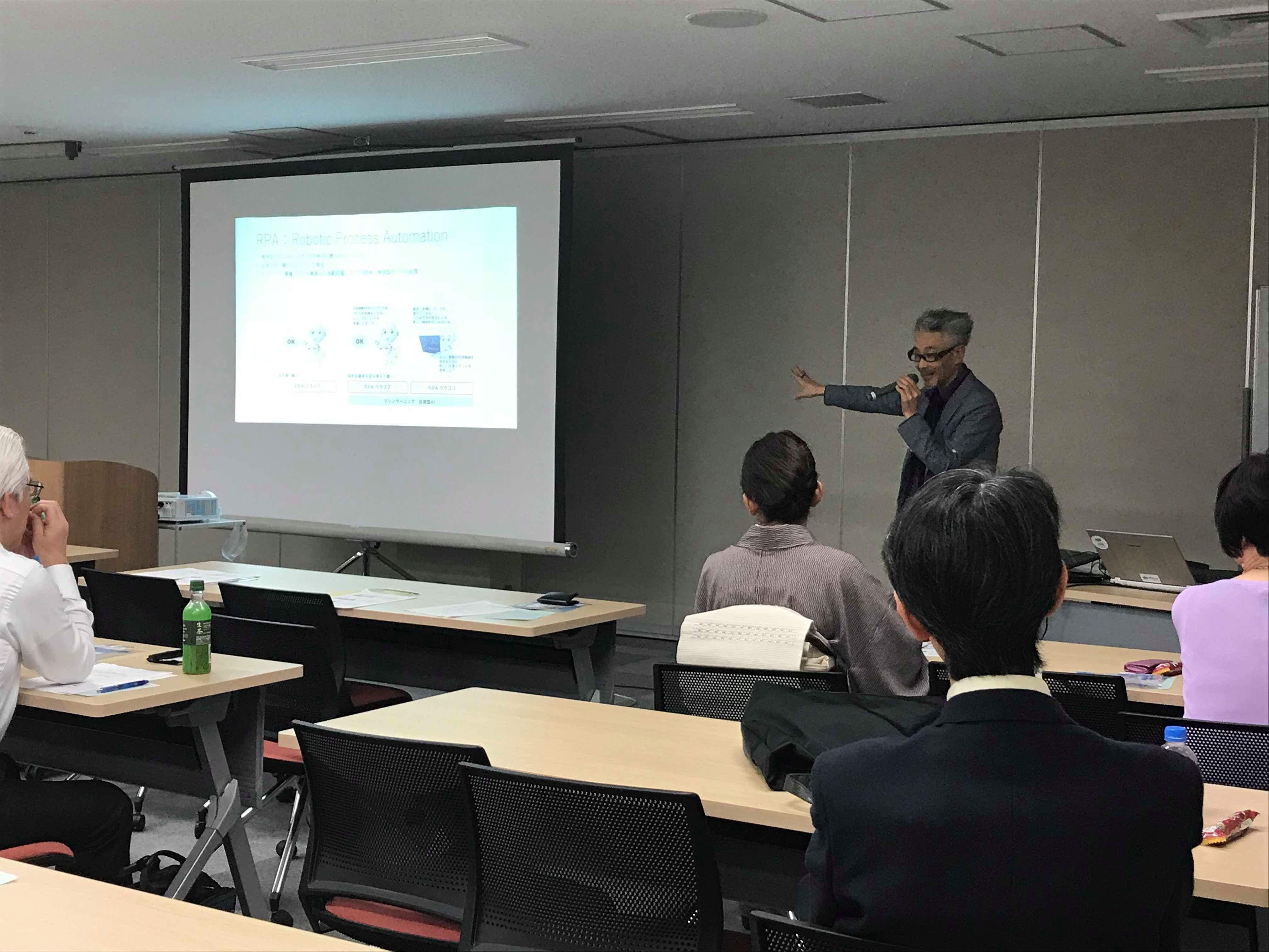 (一財)機械振興協会経済研究所首席研究員・井上弘基氏による講演