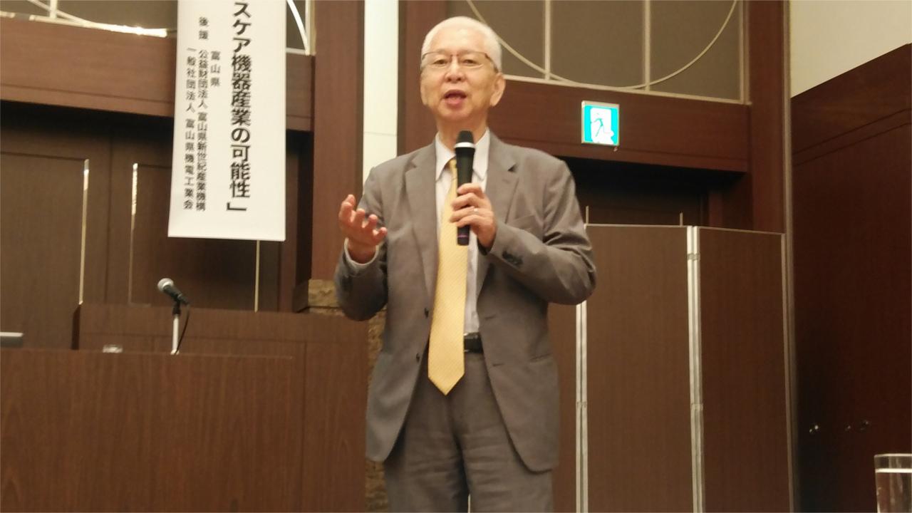 (公財)医療機器センター附属医療機器産業研究所上級研究員 日吉和彦先生の講演