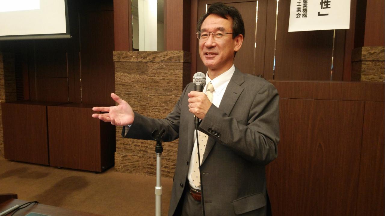 (一財)機械振興協会経済研究所 北嶋次長の講演